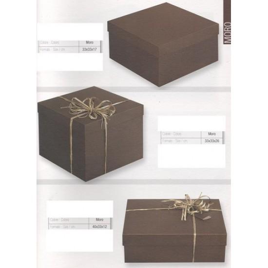 Κουτιά Δώρων Καφέ